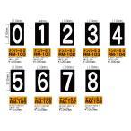 【現場用品】ロードマーキング Sサイズ【168】