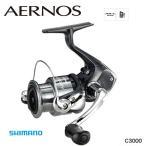 【釣り】SHIMANO エアノス AERNOS C3000【110】