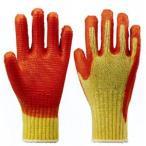 【作業手袋】アトム ガッツ #123 【410】