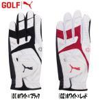 【ゴルフグローブ】PUMA(プーマ) 3Dシンセティックグローブ リブート (左手用手袋) 867578【350】