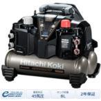 釘打機用エアコンプレッサ  日立工機 EC1245H3(TN)【460】