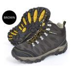 ショッピング登山 【登山・トレッキングシューズ】ALBATRE(アルバートル) メンズ BROWN AL-TS1120【350】