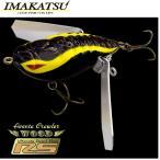 【釣り】IMAKATSU アベンタクローラーRS【110】