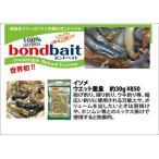 【釣り】 【bondbait】ボンドベイト イソメ【110】