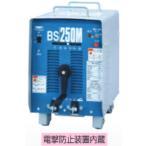 交流アーク溶接機  ダイヘン BS-2506M【460】