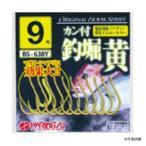 【釣り】【海上釣堀】【ハリミツ】カン付 釣堀 黄 BS-638Y【110】