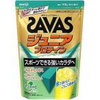 【プロテイン】SAVAS(ザバス) ジュニアプロテイン マスカット風味 168g(12食分) CT1026【350】