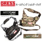 【釣り】DRESS HOLDING SHOULDER BAG MULTICAM生地【510】