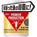 【プロテイン】GLICO(グリコ) EXTRA AMINO ACID 78.4g(標準200粒)G70085【350】