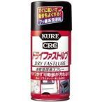 【速乾性潤滑スプレー】 KURE CRC ドライファストルブ(速乾性潤滑スプレー)No.1039 【500】