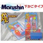 【釣り】マルシン漁具 かんたんサビキセットA【110】