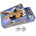 【ゴルフボール】LEZAX(レザックス) MISSILE BOMBARD(ミサイルボンバー) MBBA-2116【350】