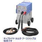 バッテリー溶接機 マイト工業 ネオライト140【460】