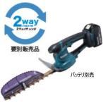 18V 260mm 充電式生垣バリカン  マキタ MUH267DZ【460】