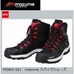 釣り Mazume マズメ スパイクシューズ MZWD-281 【510】