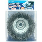 【研磨工具】TOPMAN(トップマン) FLARE 鋼線ジスク用カップワイヤーブラシ 75mm No.4000-790【165】