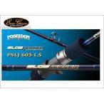 【釣り】【EverGreen】PSLJ603-1.5 スロージャーカー【110】