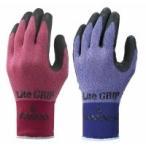 ネコポス対応可!薄くてやわらかい手袋