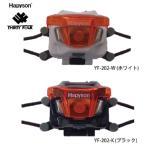 【釣り】HAPYSON CHEST LIGHT MIDDLE YF-202【510】