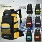大容量50L リュックサック レディース/メンズ 登山用品 バックパック 男女兼用 デイパック スポーツ アウトドア ザック 旅行 tubame 2016年新作