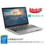 ��ǯ���߸˽�ʬ�� ������Office��� Windows10 Pro 64bit 15.6�� ��4���� Core i3 - Core i5 ������320GB ��ťΡ��ȥѥ�����