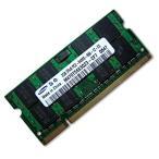 【中古良品】ノート用メモリ サムソン samsung PC2-6400S DDR2 800 2GB 中古メモリ 【開店セール】【送料無料】