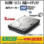 ショッピング中古 【中古良品】ノート用ハードディスク 内臓hdd 2.5インチ メーカー問わず 1TB SATA 中古HDD【送料無料】