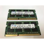【中古良品】ノート用メモリ SKhynix  PC3L-12800S DDR3L 1600 4GB 低電圧タイプ【送料無料】【クロネコdmメール便発送 ポスト投函 時間指定不可】