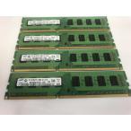 ショッピング中古 【中古良品】ノート用メモリ ELIXIR  PC3-12800S  DDR3 1600 4GB 【送料無料】【クロネコdmメール便発送 ポスト投函 時間指定不可】