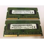 ショッピング中古 【中古良品】ノート用メモリ ELECOM PC3-10600S DDR3 1333 2GB 2枚セット 計4GB 中古メモリ 【開店セール】【送料無料】