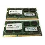 ショッピング中古 【中古良品】ノート用メモリ BUFFALO  PC3-8500S DDR3 1066 2GB 2枚セット 計4GB 中古メモリ 【開店セール】【送料無料】