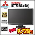 MITSUBISHI 23������磻�ɱվ���˥� RDT231WLM 1920��1080 ���ԡ�������¢ ��ť�˥��ǥ����ץ쥤