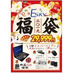 軽量モバイル 富士通 FMV S8390 『Core2 2GB/160GB/Win7』 13.3型モバイル ノート PC 人気モデル