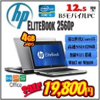 �߸˽�ʬ 10�� �ߥ˥ѥ����� HP mini5103  ��¢Bluetooth ̵����Windows7��OFFICE��� �Ρ��ȥѥ�����