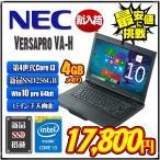 �ֻ��и硦����SSD256GB��� �ȳ��ǰ��� NEC VersaPro ��4���� Core i3 15�������  win10pro  �Ρ��ȥѥ�����