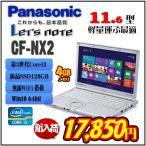 �Ƶ٤ߴ��ָ��� ����SSD360GB Panasonic CF-NX2 ��®��3���� Core i5 Win7&Win10�����ǽ ��Х���ѥ�����