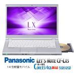 ����SSD360GB Panasonic CF-NX4 �Ρ��ȥѥ����� ��5���� Core i3 Win10 Office �� Let's note ��Х���ѥ�����