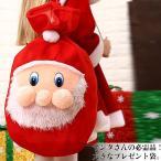 紐付き袋  サンタ袋 プレゼント袋 サンタさんの袋 サンタクロース サンタ クリスマス 仮装 パーティーグッズ  コスチューム  2016秋冬新作