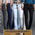デニムパンツ スキニーパンツ ロングパンツ ジーンズ ジーパン メンズパンツ カジュアルパンツ スリムパンツ ストレッチ 弾力性 美脚
