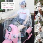 レインポンチョ レインコート 大人 男女兼用 レディース メンズ フード付き クリア 撥水加工 通勤 通学 自転車用 カッパ 雨 雨具 防水