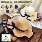 ショッピングハット ハット 帽子 女優帽 麦わら リボン付き レディース カンカン帽子 つば広ハット つば広帽 日よけ帽子 UV対策 キャップ 紫外線対策