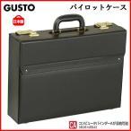 ビジネスバッグ フライトケース メンズ 男 A3対応 日本製 20007(クロ)