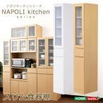 スリム 食器棚/キッチン収納 〔ナチュラル〕 幅30cm 可動式棚板 引き出し 扉付き 〔台所〕〔代引不可〕