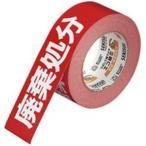 (まとめ)セキスイ 荷札テープ KNT03H 廃棄処分〔×10セット〕