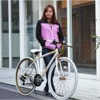 クロスバイク 700c(約28インチ)/ホワイト(白) シマノ7段変速 重さ/ 12.0kg 軽量 アルミフレーム 〔LIG MOVE〕〔代引不可〕
