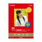 (まとめ) キヤノン Canon 写真用紙・光沢 ゴールド 印画紙タイプ GL-101A4100 A4 2310B014 1冊(100枚) 〔×5セット〕