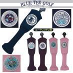 ブルーティーゴルフ BLUE TEE GOLF 【スタンダード】 ニット ユーティリティ用 ヘッドカバー