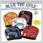 ショッピングブルー ブルーティーゴルフ BLUE TEE GOLF【2018BTGソフトエナメル】アイアンカバー