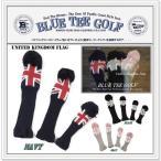 ブルーティーゴルフ BLUE TEE GOLF 【UKフラッグ】 ニット ヘッドカバー