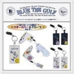 ブルーティーゴルフ BLUE TEE GOLF 【パターカバーホルダー兼グローブホルダー】